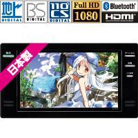 ツインバード 16V型 浴室テレビ VB-BS169B ブラック 3波(地デジ・BS・110度CS)対応 フルHD HDMI 双方向Bluetooth搭載