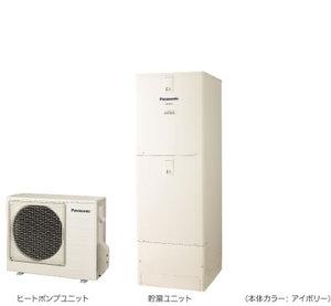 パナソニック エコキュート HE-K37FZS 一般地向け 給湯専用 KFシリーズ 370L(3~5人用) 屋外設置用