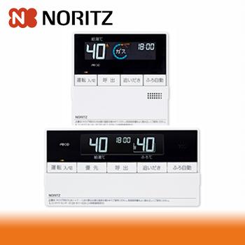 ノーリツ マルチリモコン RC-D101PE 浴室・台所リモコンセット インターホン機能ありタイプ