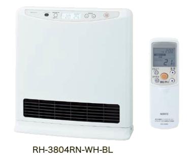 ノーリツ 温水ルームヒーター RH-3804RNA-WH-BL シルキーホワイト スタンダードタイプ 木造10畳・コンクリート16畳目安
