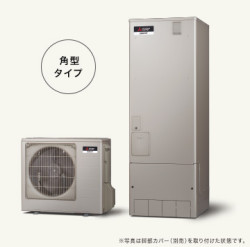 三菱電機 エコキュート SRT‐P46 一般地向け Pシリーズ 460L <主に4~5人用>