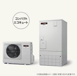 三菱 エコキュートSRT-C20D 本体のみ 一般地 Aシリーズ エコオート 角型コンパクトエコキュート 200L 受注生産