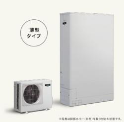 三菱電機 エコキュート SRT‐W37Z 一般地向け Aシリーズ 370L<主に3~4人用>