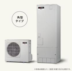 三菱電機 エコキュート SRT‐C37 一般地向け Aシリーズ 370L<主に3~4人用>
