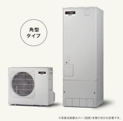 三菱電機 エコキュート SRT‐S55U 一般地向け Sシリーズ 550L <主に5~7人用>