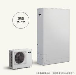 三菱電機エコキュート【SRT‐S43Z】Sシリーズ一般地向け430L<主に4~5人用>