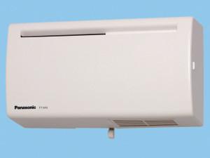 パナソニック 換気扇 【FY-6A2-W】 Q-hiファン(6畳用・壁掛・薄型 ) 同時給排タイプ 壁掛・薄形 6畳用 色:ホワイト