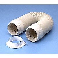 リンナイ(Rinnai) ガス衣類乾燥機 乾太くん用 排湿ホース DH-85
