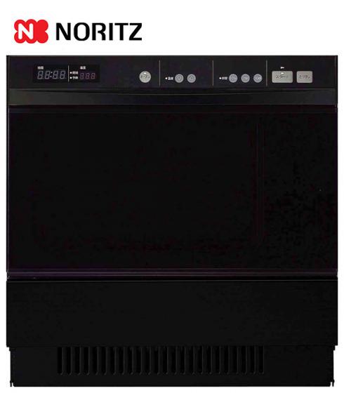 ノーリツ ビルトインオーブンレンジ NDR514C 高速オーブン ブラック 48Lタイプ