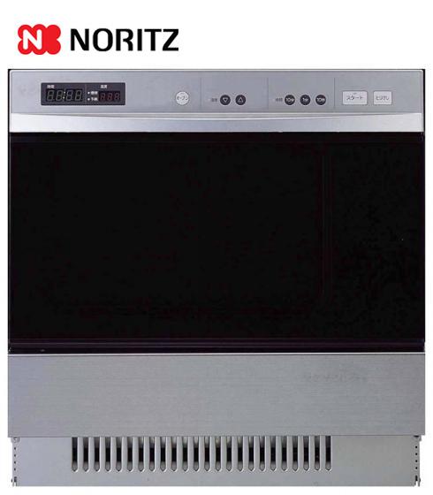 ノーリツ ビルトインオーブンレンジ NDR514CSV 高速オーブン シルバー 48Lタイプ