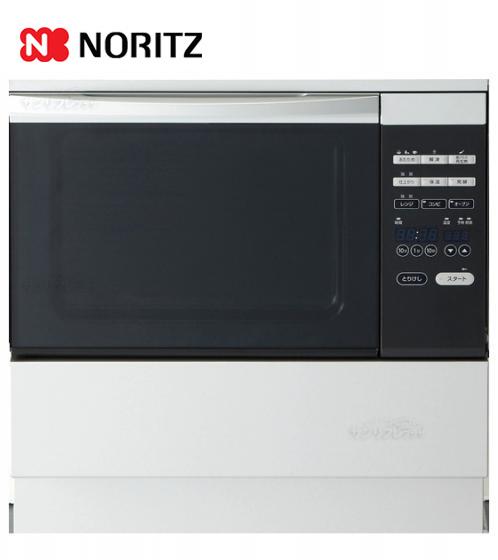 ノーリツ ビルトインオーブンレンジ NDR420EK コンビネーションレンジ スタンダード シルバー 35Lタイプ 下部収納庫タイプ