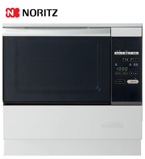 ノーリツ コンビネーションレンジ NDR420CK ガスオーブン ビルトイン シルバー
