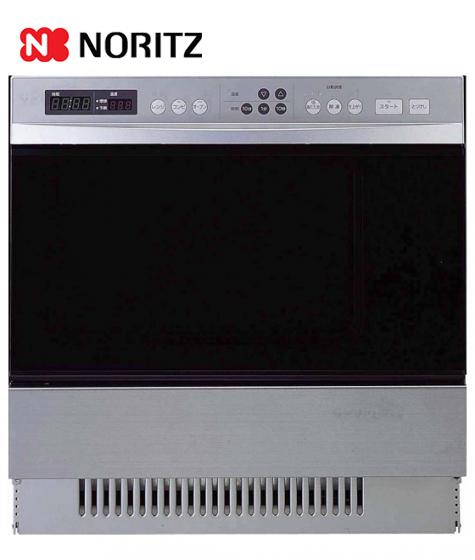 ノーリツ ビルトインオーブンレンジ NDR514ESV コンビネーションレンジ スタンダード シルバー 48Lタイプ