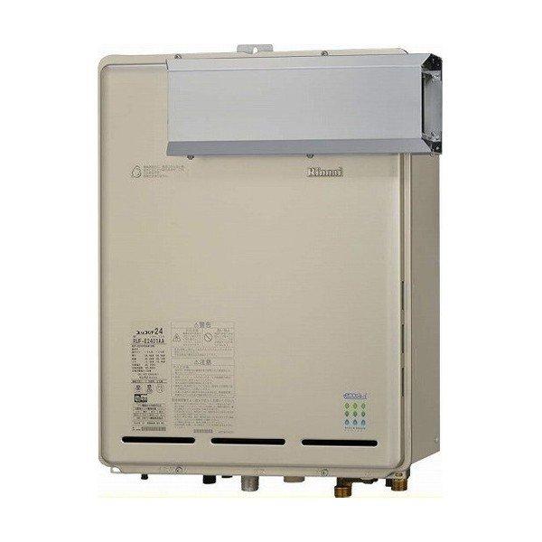 リンナイ ガス給湯器 RUF-EP2001SAA A 海外輸入 全国どこでも送料無料 ガスふろ給湯器 RINNAI オート 20号 設置フリータイプ アルコーブ設置型