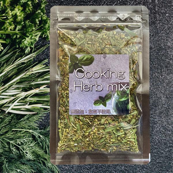 限定モデル 無添加 ハーブ スパイス ハーブソルト 調味料 香草 ブランド買うならブランドオフ 香辛料 万能調味料 ブレンドハーブ 56.Cooking ハーブティー ハーブミックス mix Plus Herb 50gクッキングハーブミックス送料無料 キッチンハーブ