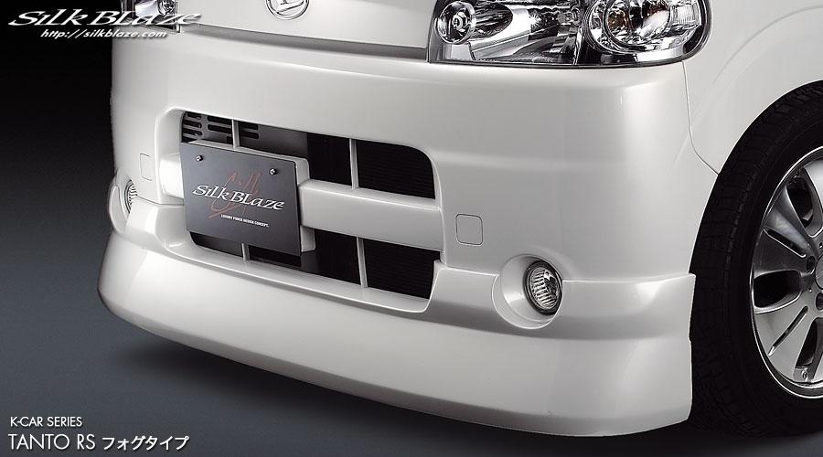 ケースペック シルクブレーズタント RS(350/360)フロントハーフスポイラー