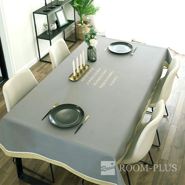 テーブルクロス グレー モダン 送料無料 テーブルマット ダイニングテーブル 140cm×180cm 200cm 240cm table-c0121 新生活