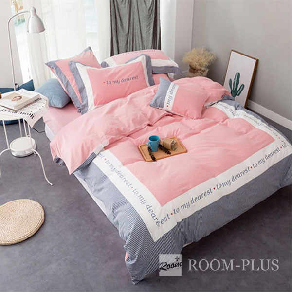 布団カバーセット 3点セット シングル Sサイズ ピンク 2デザイン 海外直輸入 シンプル モノトーン bedding-0532 新生活