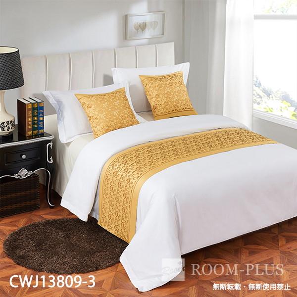 ベッドスロー ベッドライナー フットライナー フットスロー ホテル用品 br-0480