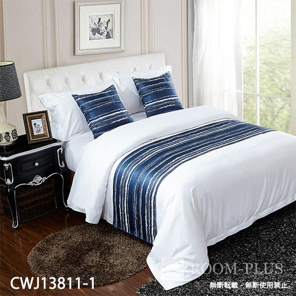 ベッドスロー ベッドライナー フットライナー フットスロー ホテル用品 br-0484
