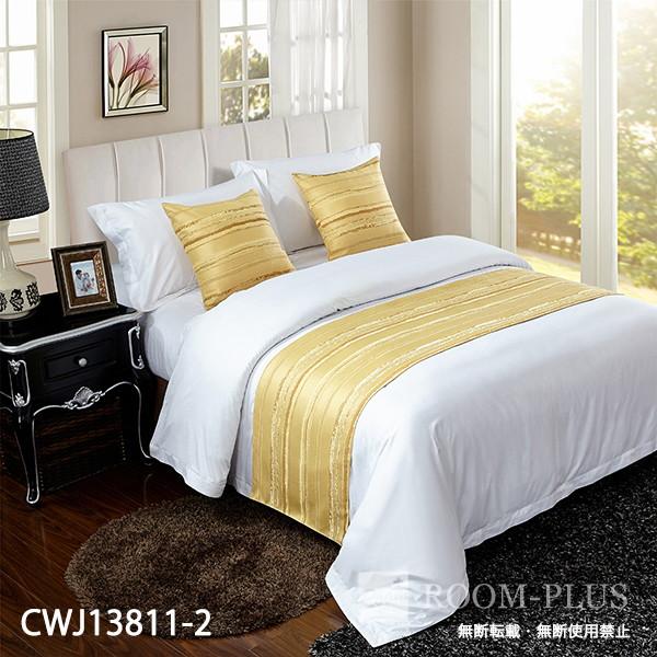 ベッドスロー ベッドライナー フットライナー フットスロー ホテル用品 br-0486