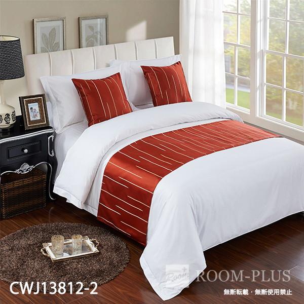 ベッドスロー ベッドライナー フットライナー フットスロー ホテル用品 br-0494