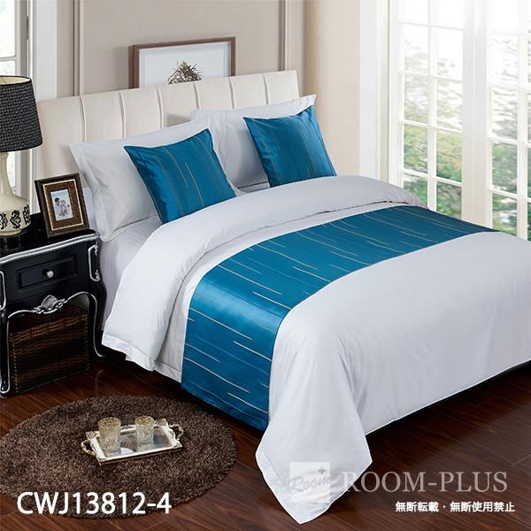 ベッドスロー ベッドライナー フットライナー フットスロー ホテル用品 br-0496