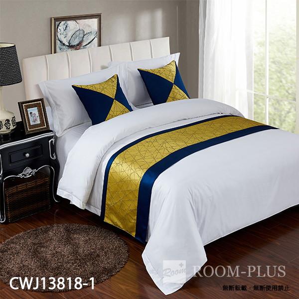 ベッドスロー ベッドライナー フットライナー フットスロー ホテル用品 br-0504
