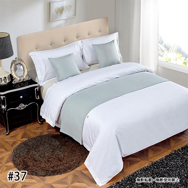 ベッドスロー ベッドライナー フットライナー フットスロー ホテル用品 br-0526