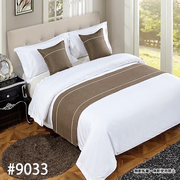 ベッドスロー ベッドライナー フットライナー フットスロー ホテル用品 br-0530