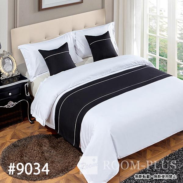 ベッドスロー ベッドライナー フットライナー フットスロー ホテル用品 br-0534