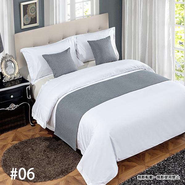 ベッドスロー ベッドライナー フットライナー フットスロー ホテル用品 br-0536