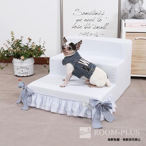 大切なペットに快適な空間を♪ ペットステップ 犬用 階段 ドッグステップ 3段 介護用品 犬 猫 step-0001