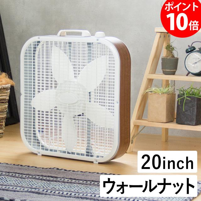 【扇風機】LASKO 20インチ ボックスファン ウォールナット(扇風機 サーキュレーター フロアファン インテリアファン 送風機 ラスコ lasko3733 ウッド)