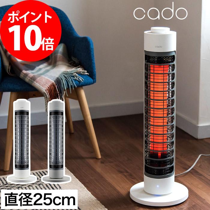 電気ヒーター cado SOL カドー ソル SOL-001 自動 首振り 省エネ スリム 小型 タワー型 おしゃれ ホワイト クールグレー リビング 寝室 子供部屋 脱衣所 遠赤外線ヒーター 電気ストーブ 暖房器具