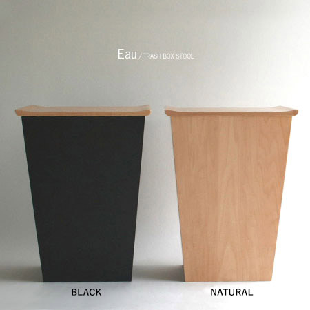 ゴミ箱 Eau オー TRASH BOX STOOL トラッシュボックススツール 北欧 おしゃれ 耐荷重96kg シナプライウッド 楓 ブラック ナチュラル 黒 ごみ箱 ダストボックス スツール 木製 収納
