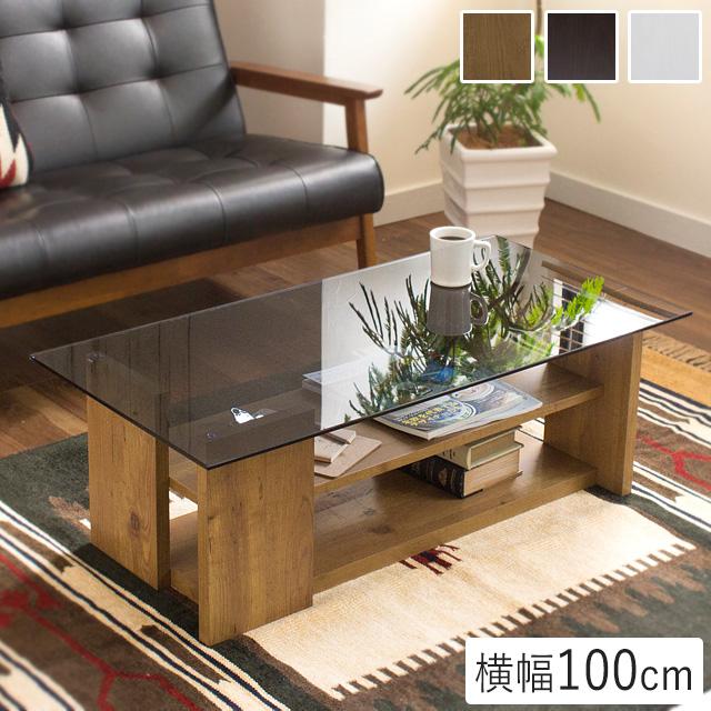 木目調 ガラステーブル Tear 100 (棚付き スモーク ブラック ガラス テーブル センターテーブル リビングテーブル コーヒーテーブル ローテーブル おしゃれ カフェテーブル コレクション 100 木製 木 北欧 カフェ シンプル ナチュラル ブラウン ホワイト 人気)
