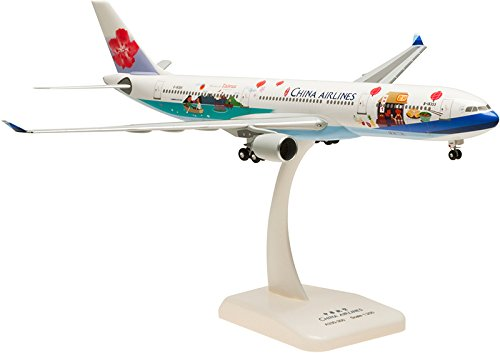 hogan Wings(ホーガンウイングス) 1/200 エアバス A330-300 チャイナエアライン