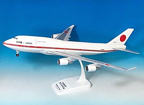 CROSSWING(クロスウイング) 1/200 ボーイング 747-400 日本国政府専用機 2号機 20-1102