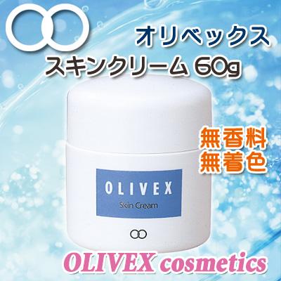 Olivex skin cream 60 g