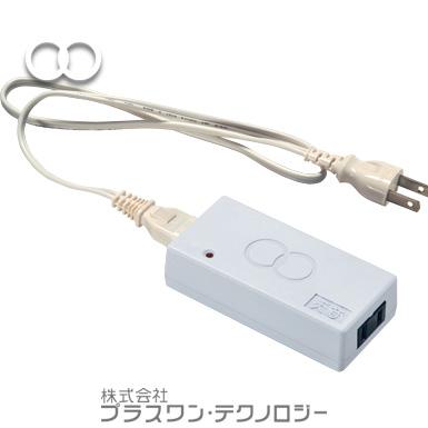 携帯端末誘導翻訳器 天音S【あまねエス】【クオカードプレゼント対象商品】
