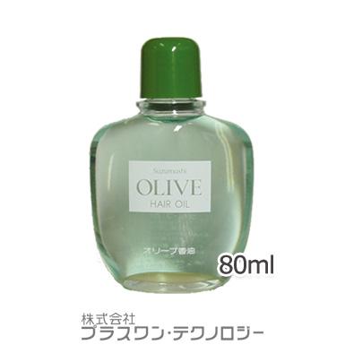 毎日のお手入れに 小豆島でお土産品として大人気 2020モデル 植物の女王 オリーブの実からとれたオリーブオイルを使用 頭髪用油 オリーブ香油 鈴虫オリーブ化粧品 無料サンプルOK