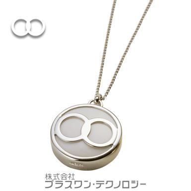 生体エネルギーペンダント 『むろぢ シルバー』【クオカードプレゼント対象商品】