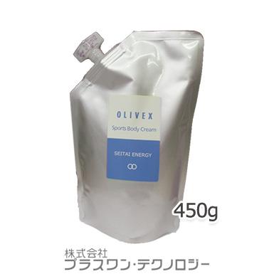 オリベックス スポーツボディクリーム450g詰替え用, アフロ インテリアショップ:33284f2f --- officewill.xsrv.jp