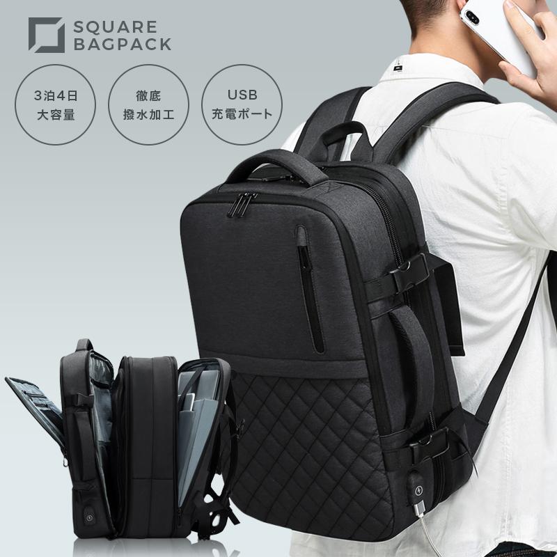 機内持ち込み可能な大型サイズ 容量が変化する拡張機能付き シンプルデザインで男性でも女性でもおしゃれに使える 9 25限定P10倍+最大300円OFFクーポン Blanche 大容量 超激安 ビジネス リュック メンズ 37L 防水 USBポート パソコン 多機能 通学 スクエア りゅっく バックパック スピード対応 全国送料無料 レディース カバン 旅行 リュックサック 通勤 シンプル ユニセックス B5 バッグ ノートPC