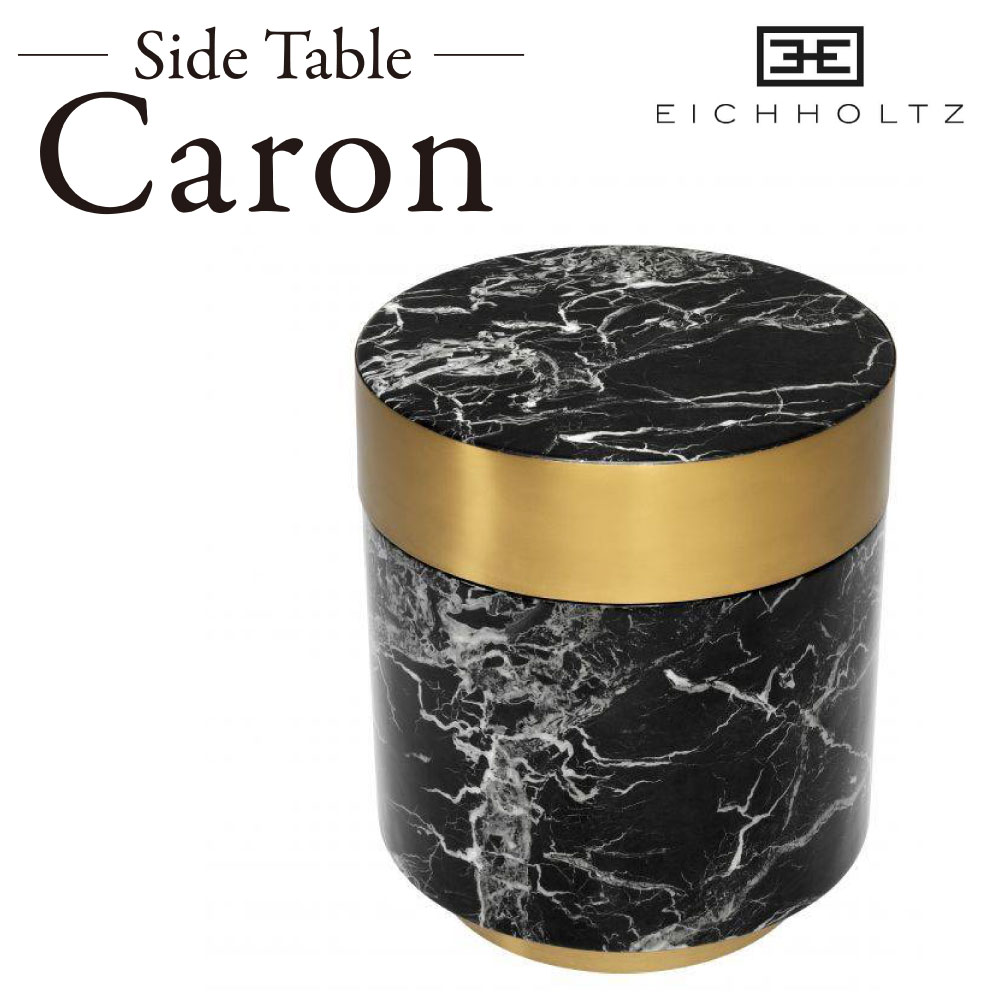 【EICHHOLTZ(アイホールツ】サイドテーブル CARON/ブラックフェイクマーブルサイズø 45 x H. 53 cm
