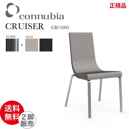 日本最大級 カリガリス Cruiser クルーザー Cruiser クルーザー CB CB/1095/1095, スポーツゴリラ:a89dd685 --- canoncity.azurewebsites.net