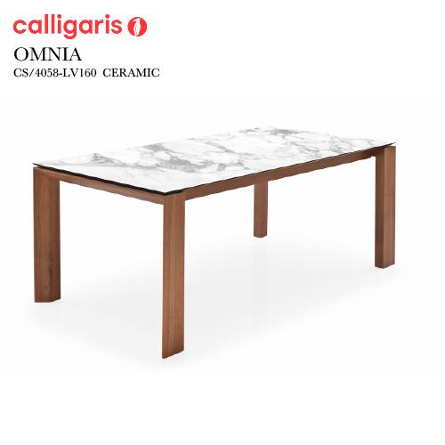 カリガリス calligaris オムニア omnia ダイニングテーブル イタリア製Omnia オムニア CS/4058-LV 160