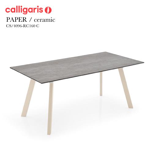 カリガリス calligaris Paper/ceramic ペーパー/セラミック