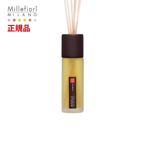 Millefiori(ミッレフィオーリ)350ml リードディフューザー オレンジティー【正規品】